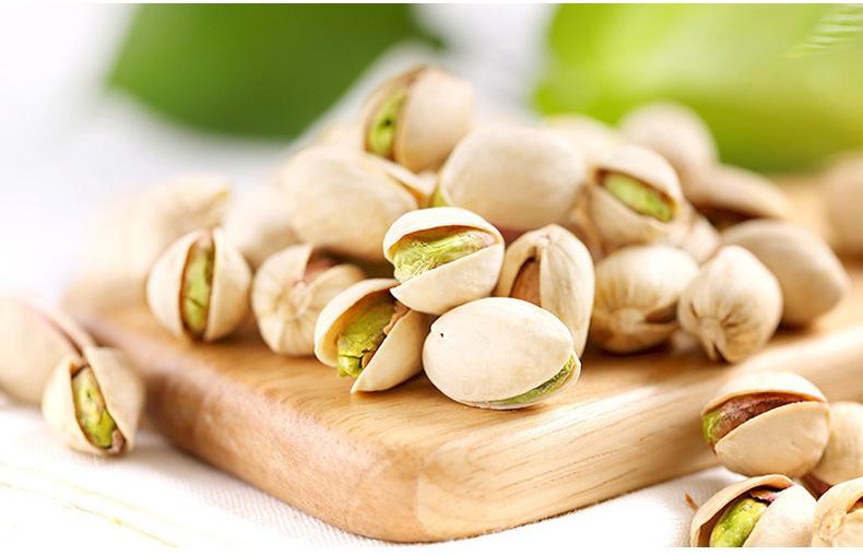 roasted pistachio.jpg