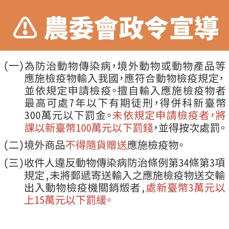 農委會政令宣導_工作區域 1.jpg