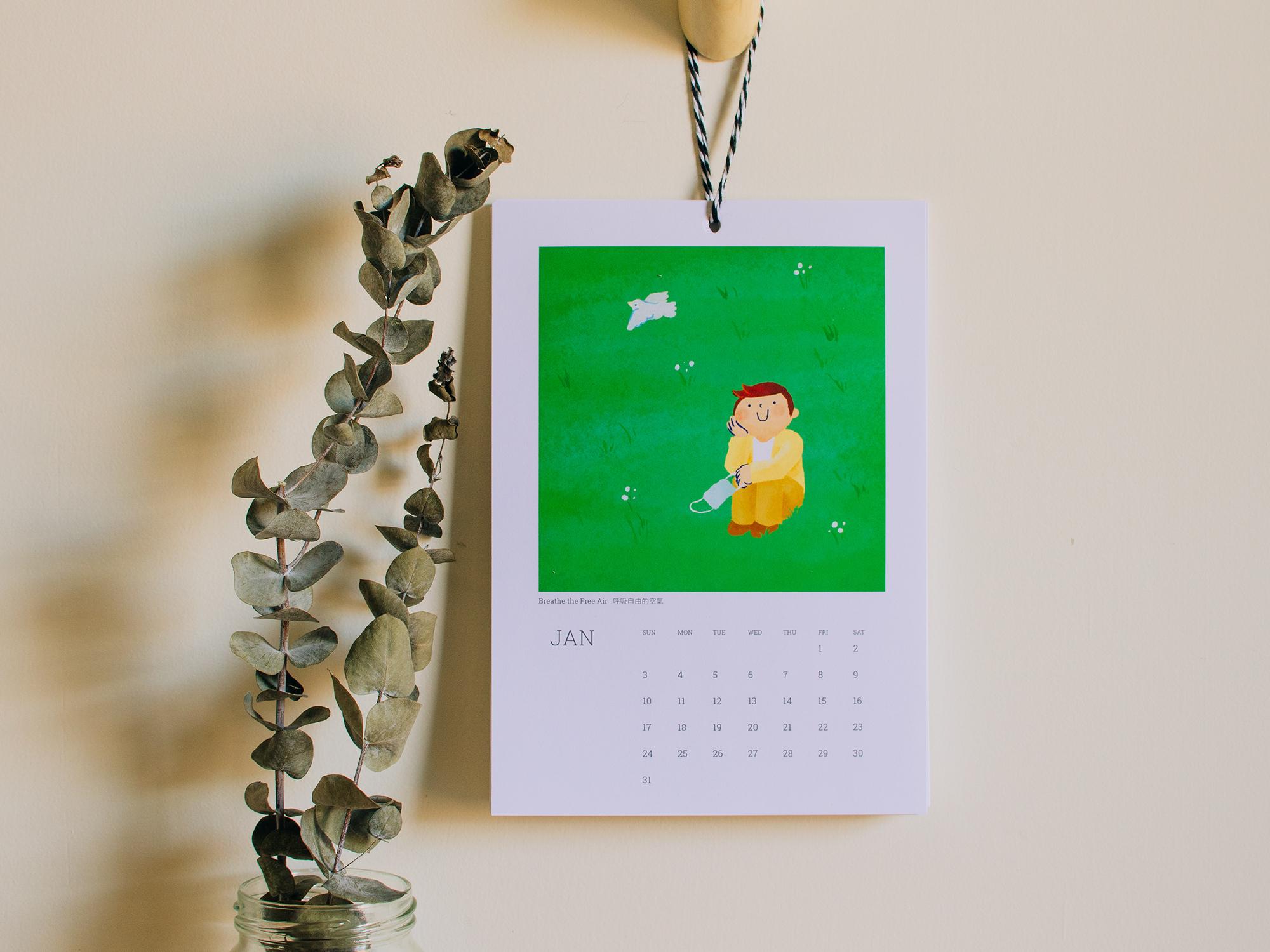 calendar2021-1.jpg