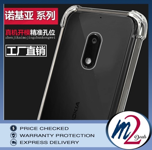m2deals.my_shock_absorber_airbag_tpu_protective_case_nokia_1.jpg