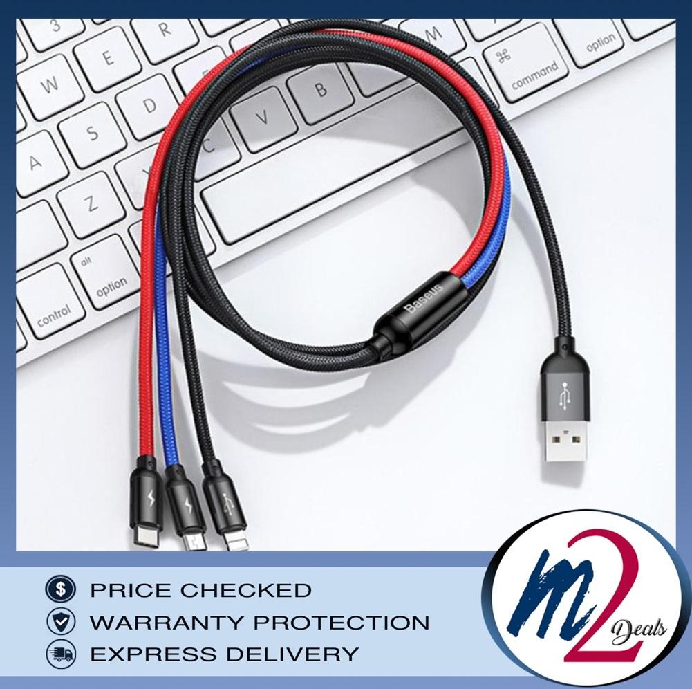 C-shaped Light Intelligent power-off Cable USB Lightning  1M_2_.jpg