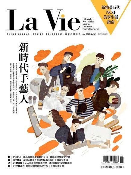 La-Vie-1.jpg