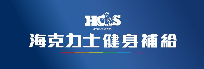 hcls_logo3.jpg