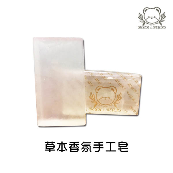 草本香氛手工皂.jpg