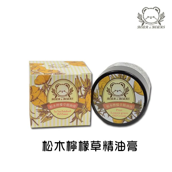 松木檸檬草精油膏30.jpg