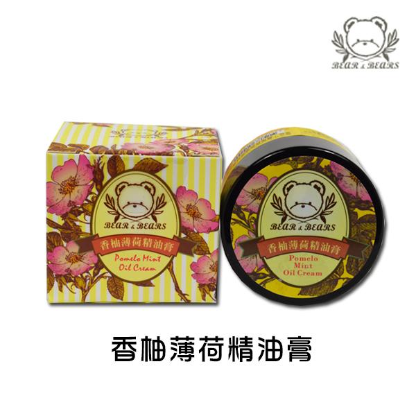 香柚薄荷精油膏30.jpg