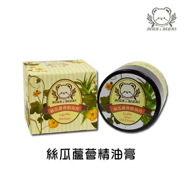 絲瓜蘆薈精油膏30.jpg