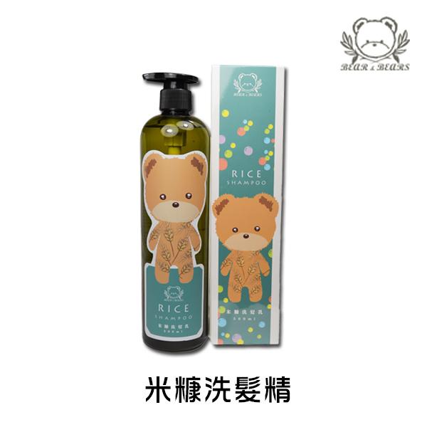 米糠洗髮精.jpg