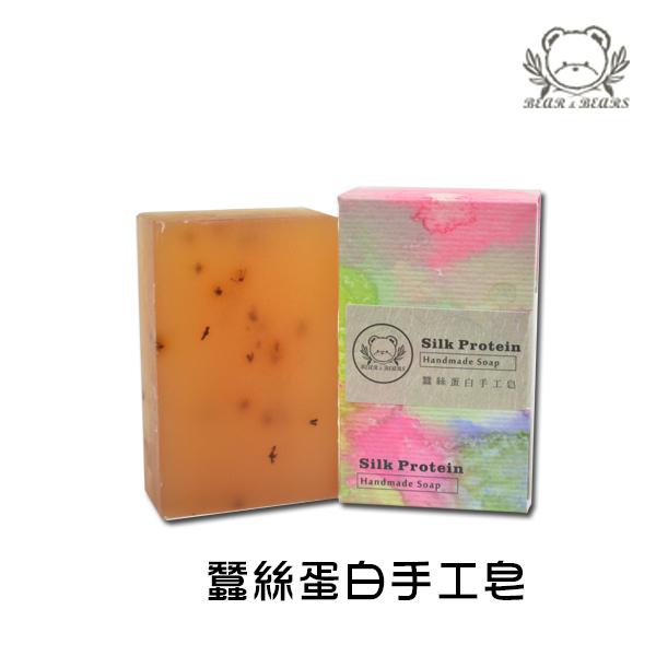 蠶絲蛋白手工皂.jpg