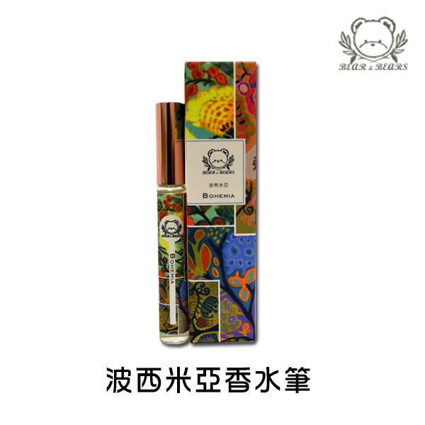 波西米亞香水筆.jpg