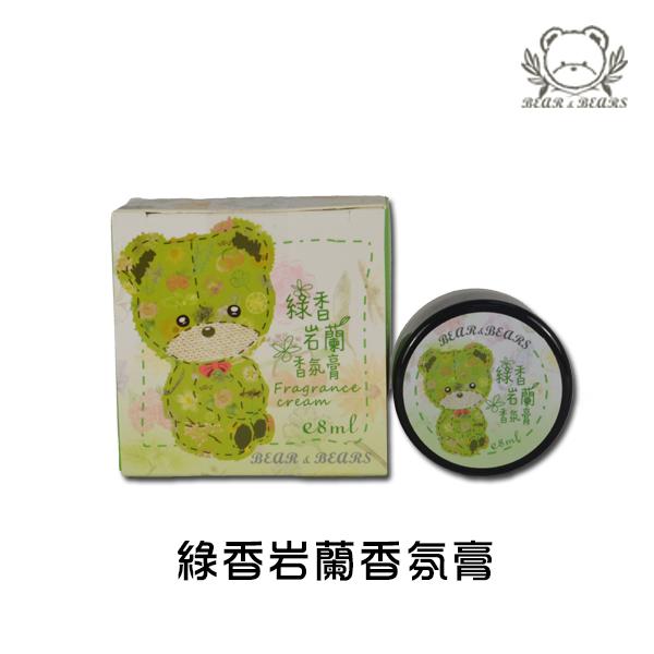 綠香岩蘭香氛膏.jpg