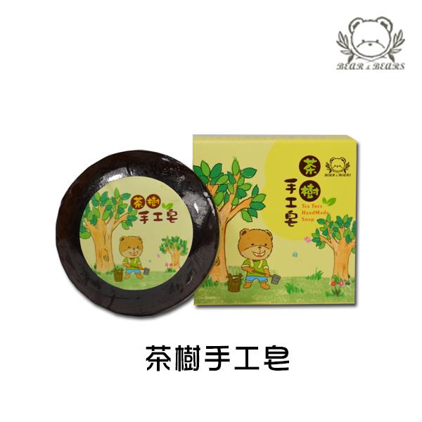 茶樹手工皂.jpg