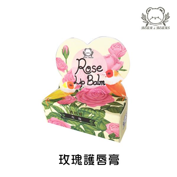 玫瑰護唇膏.jpg