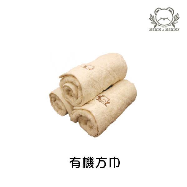 方巾.jpg