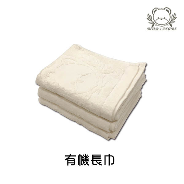 長巾.jpg