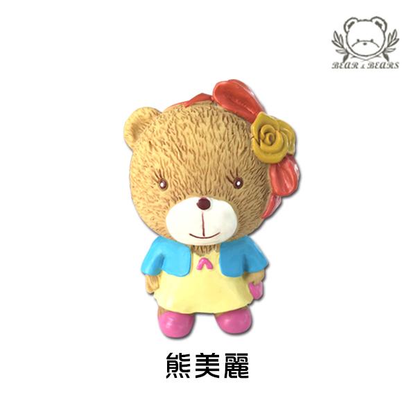 熊美麗.jpg