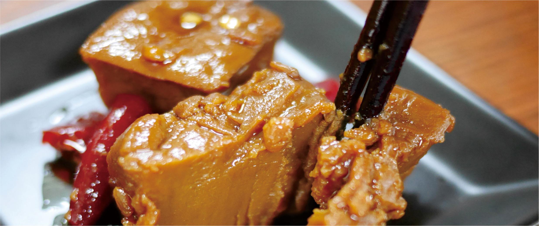 豆腐乳1.jpg
