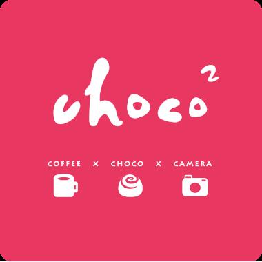 choco choco 手工巧克力