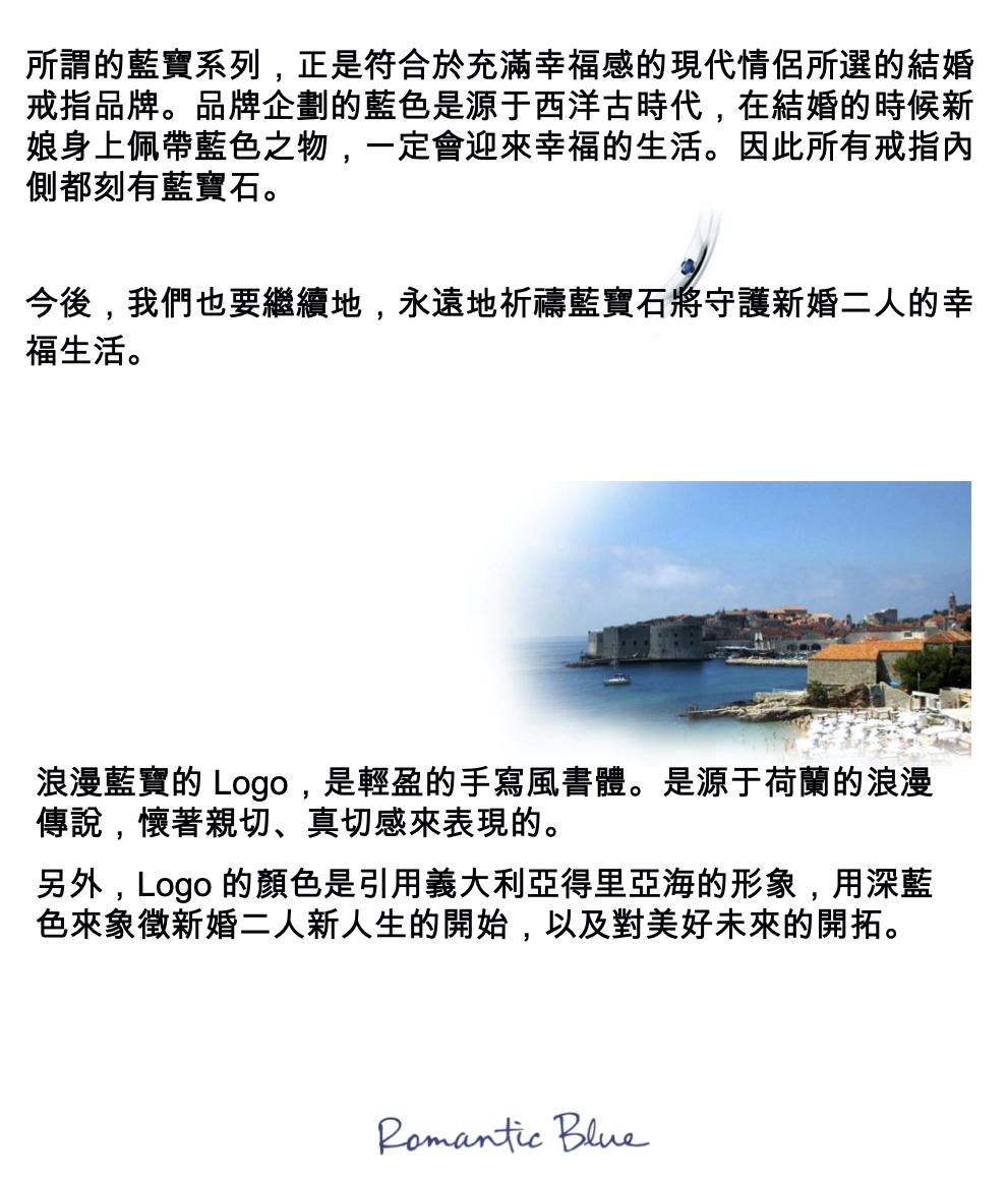 RB_Sales Manual_CN.jpg