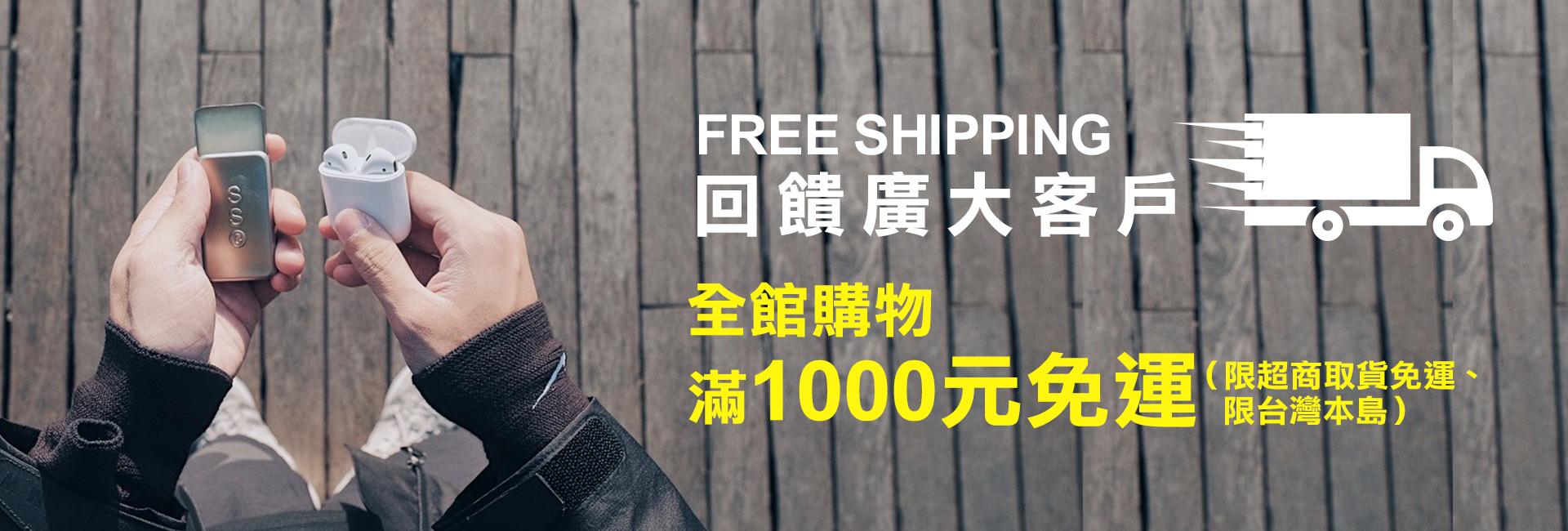 新先生 · Mr.Xin 官方網站 |