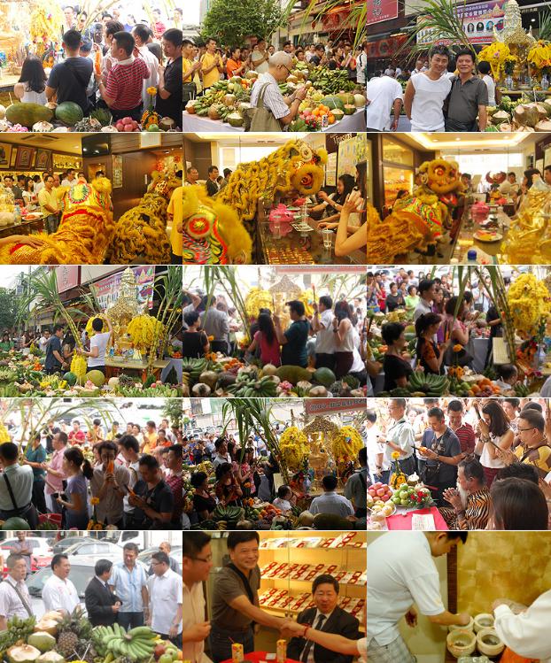 吉隆坡大梵天王四面佛开光法会2012a.png