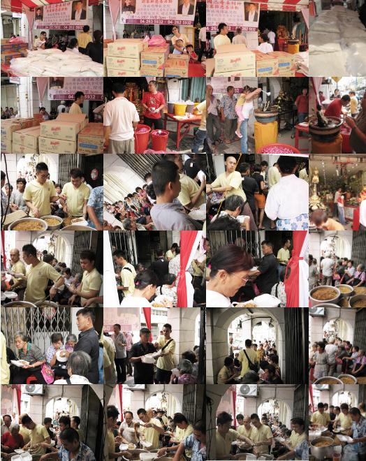 二哥丰卫塞节慈善活动2007.jpg