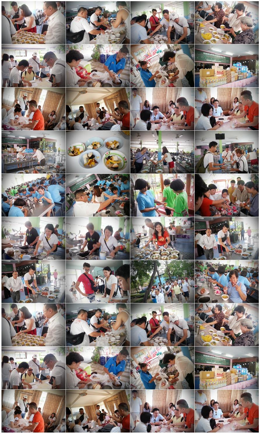 泰国慈善团2014.jpg