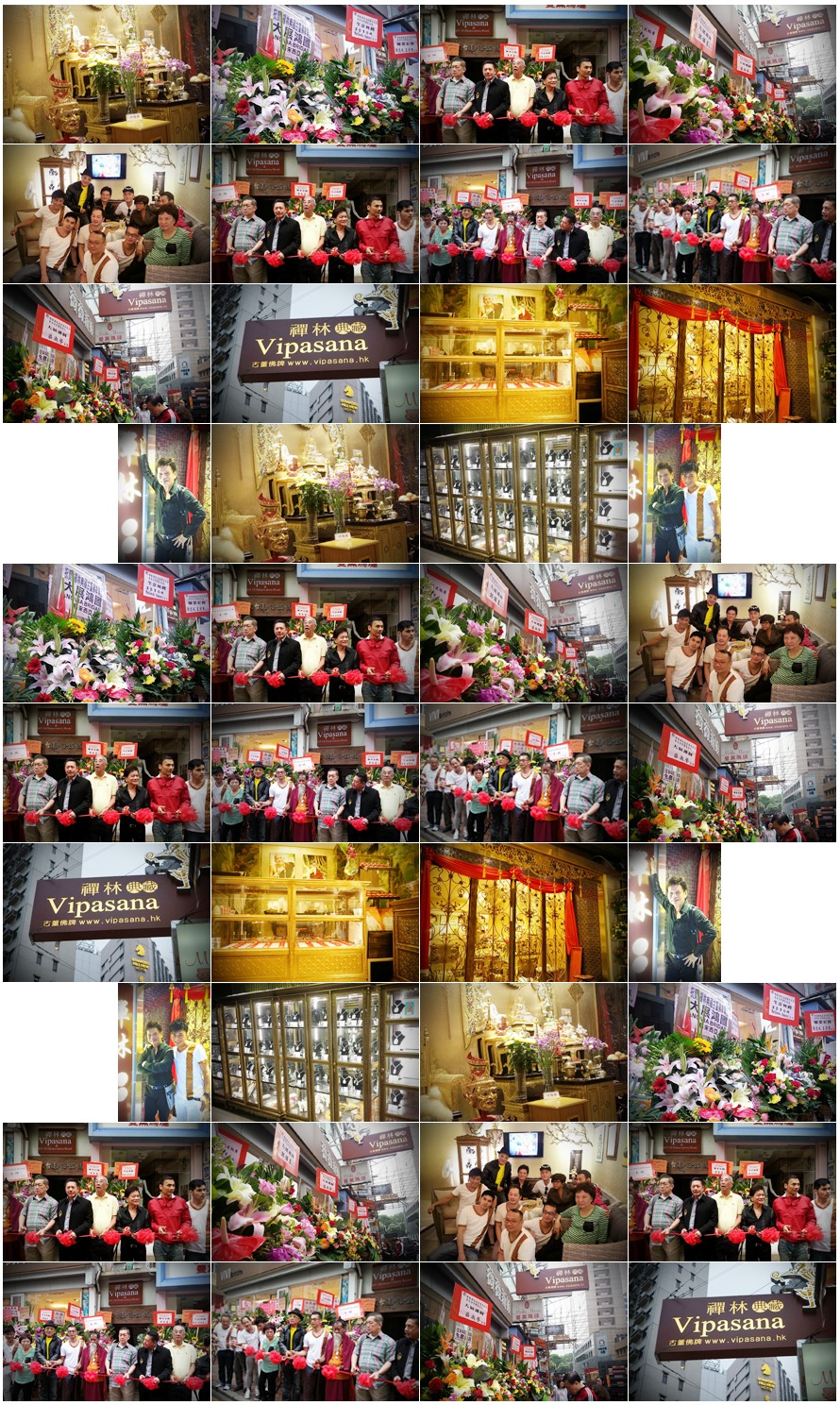 禅林典藏香港开张2014.jpg