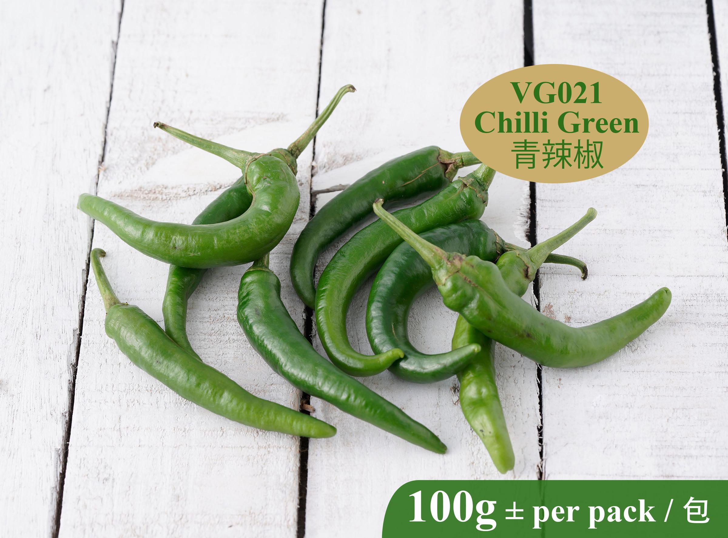 VG021 Chilli Green-RM3.80 per 100g+.jpg