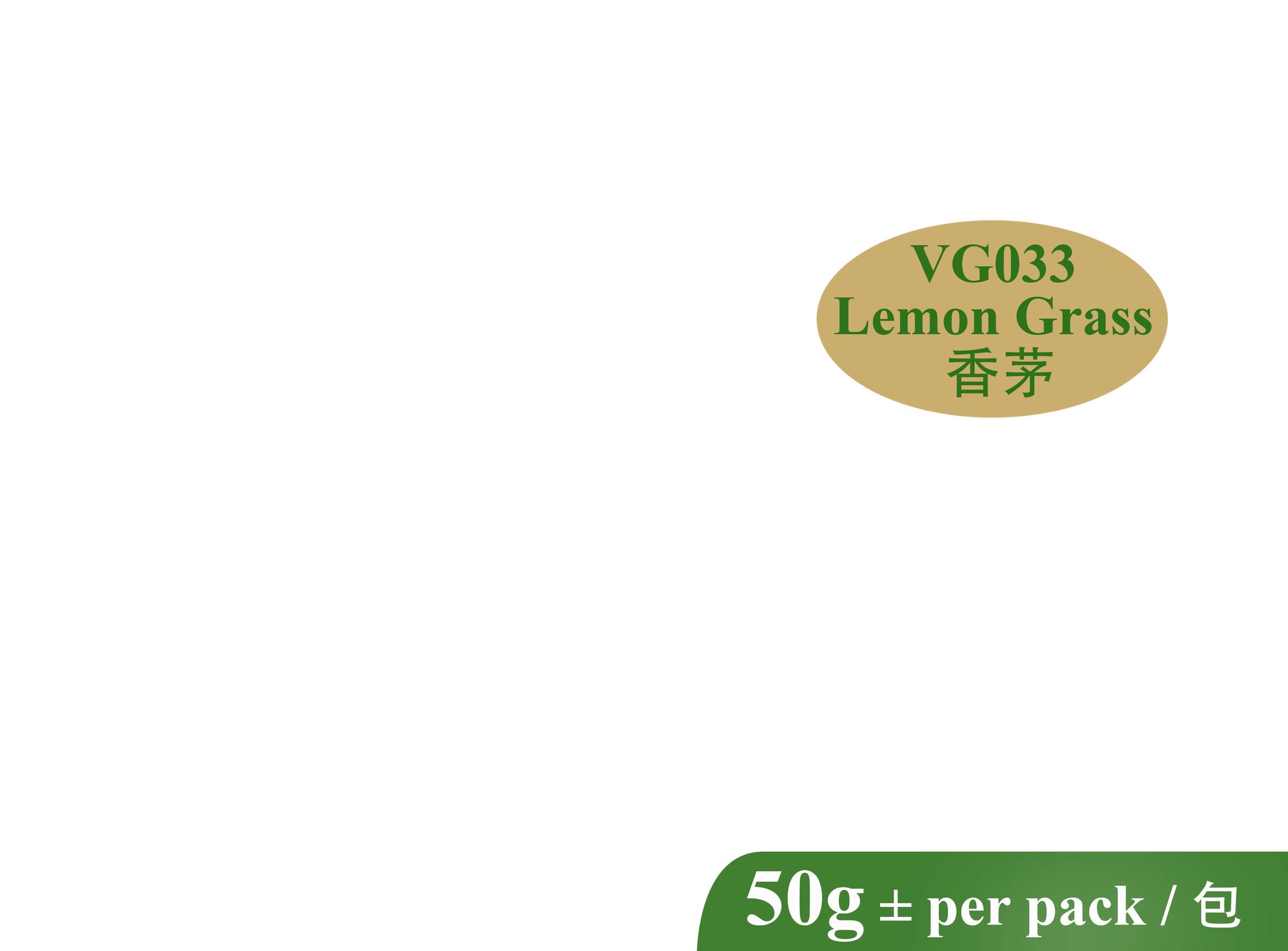 VG033 Lemo Grass-RM1.00 per 50g+.jpg