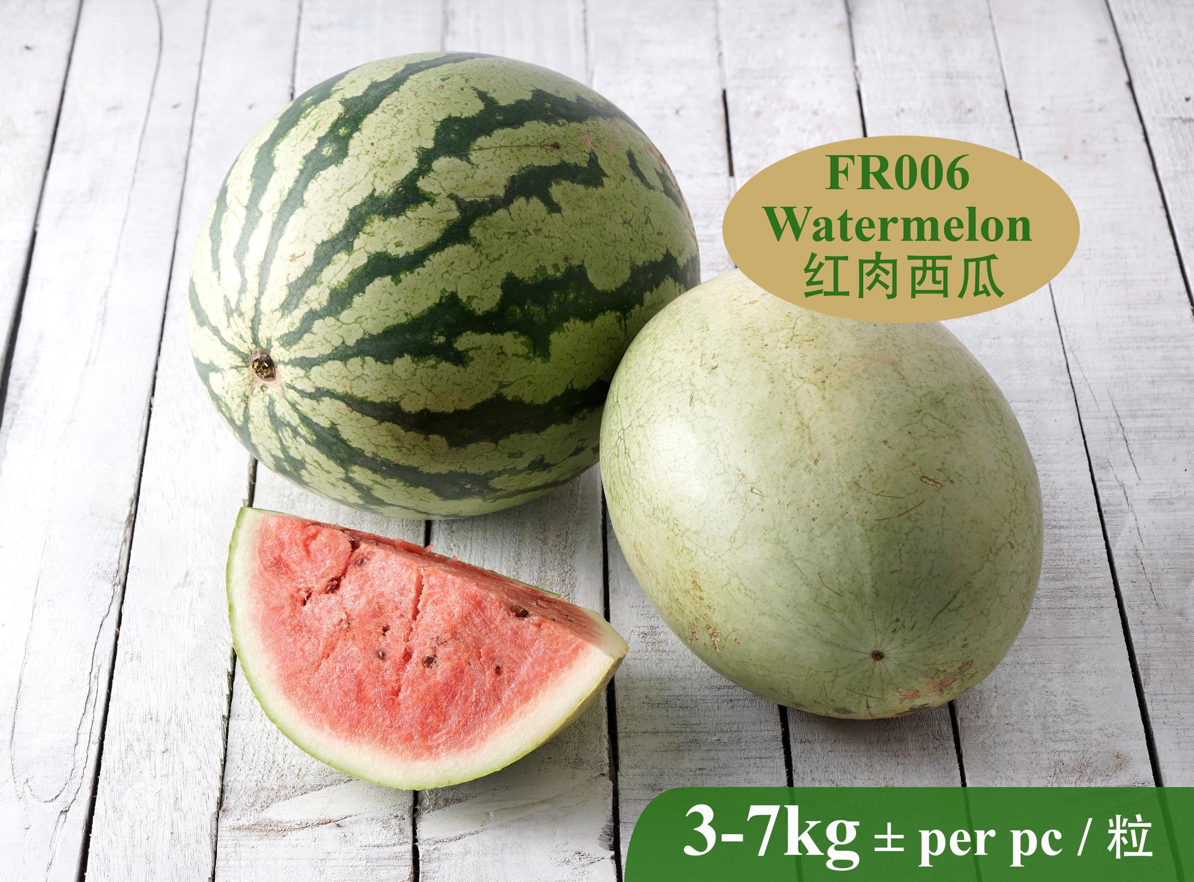 FR006 Watermelon-RM8.00 per kg.jpg