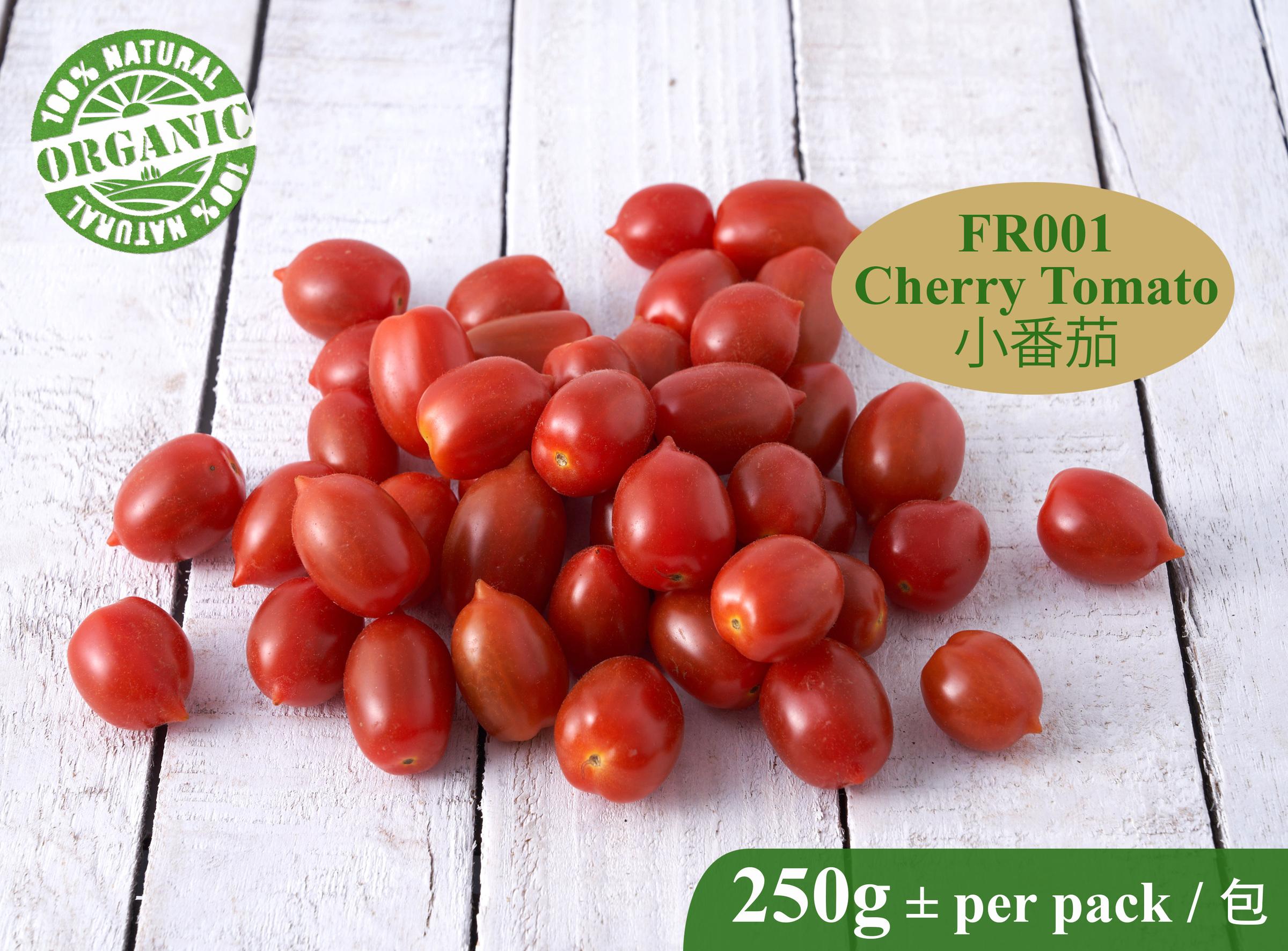 FR001 Cherry Tomato-RM5.70 per 250g+.jpg