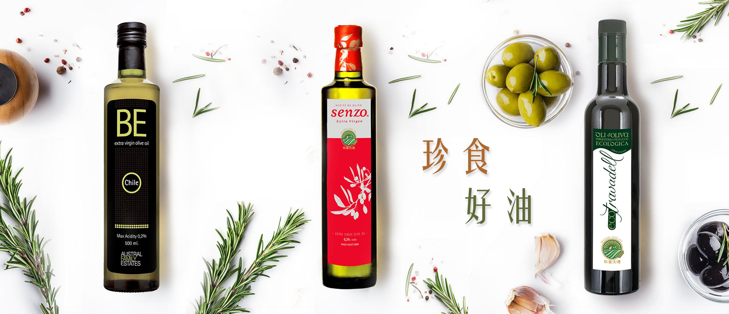 珍實大地-幸福嘸比|官網 | Extra virgin olive oil
