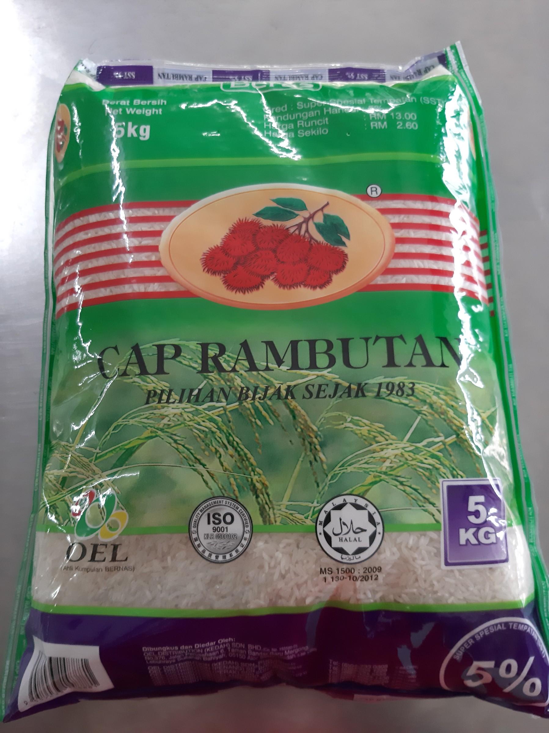 Beras Cap Rambutan 5kg