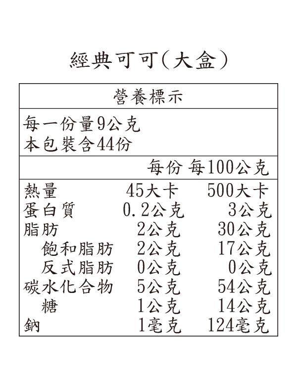 可可大-600.JPG