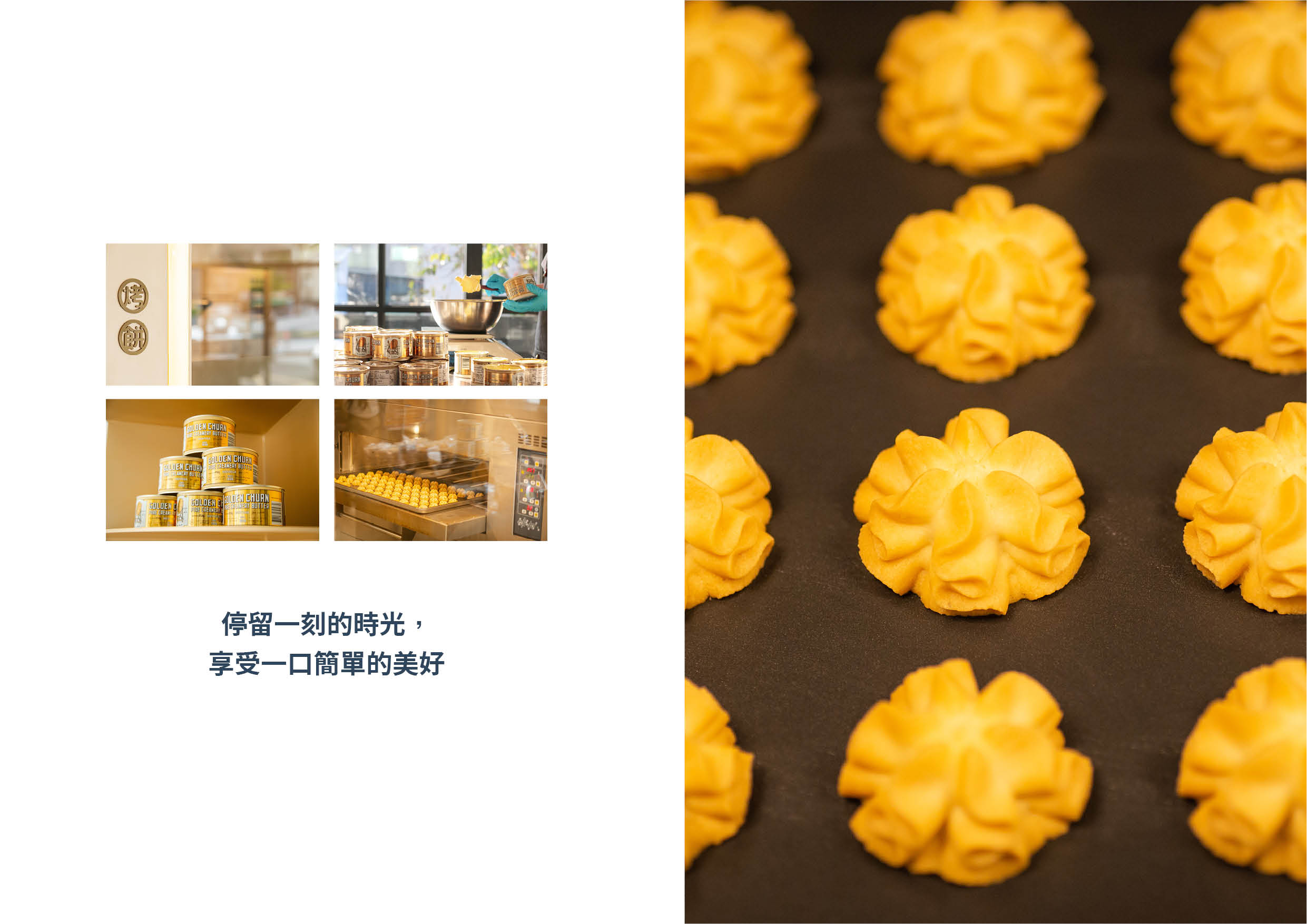 01_blog(4).jpg