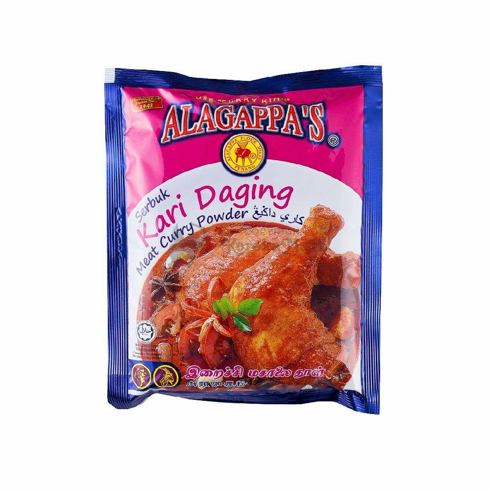 alagappas_meat_powder_250gf.jpg