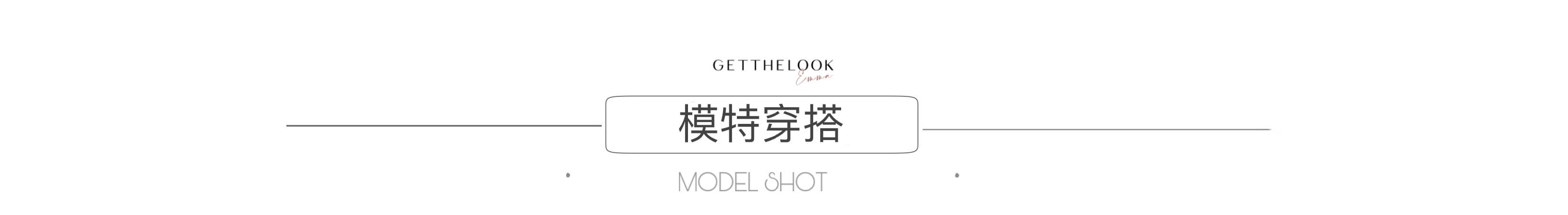 MODEL SHOT.jpeg