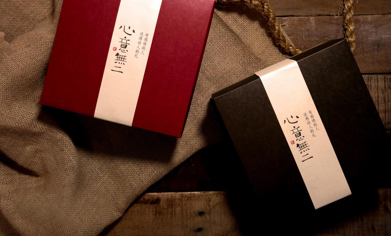 Jia Xiang 家香 | 精选系列 Featured Collections - 礼袋系列 Gift Bag Series