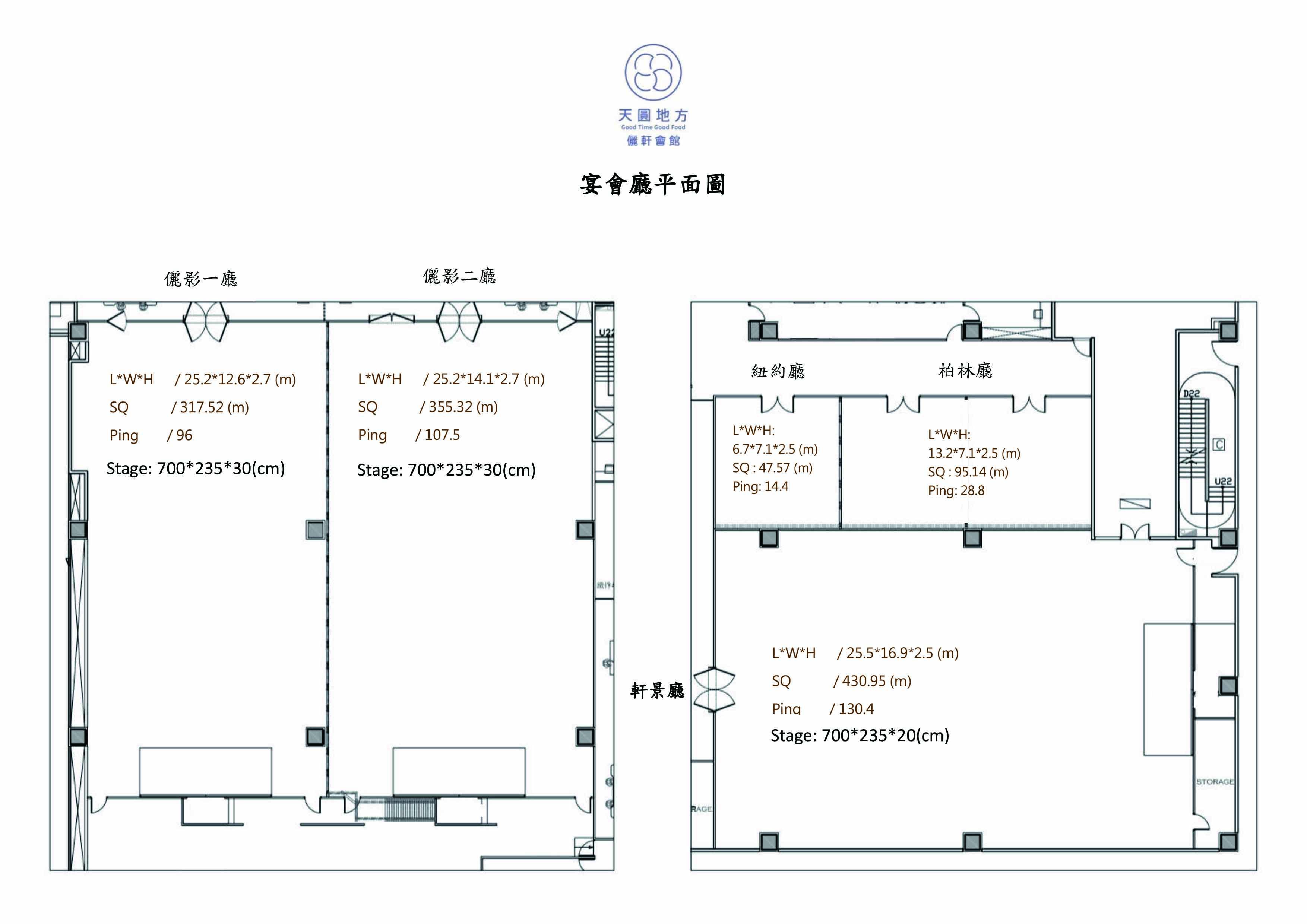 宴會廳平面圖.jpg