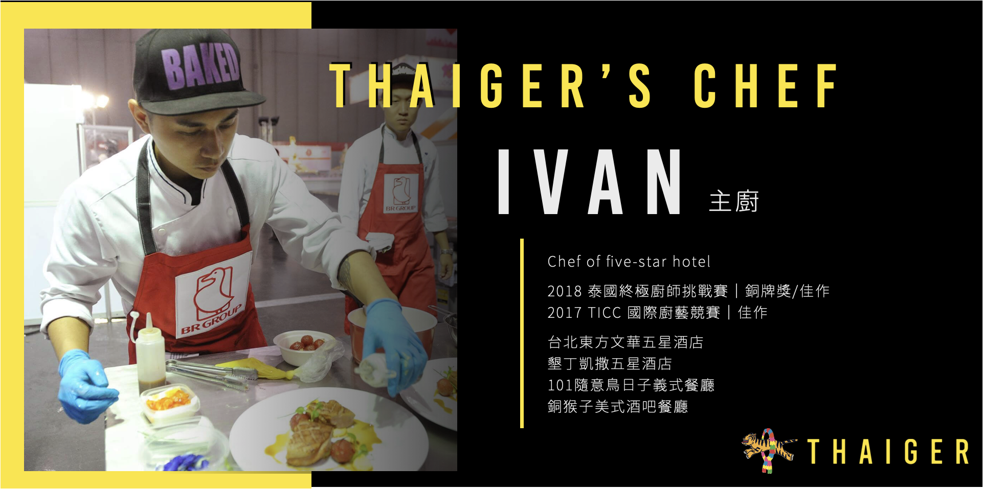 Thaiger's Chef.png