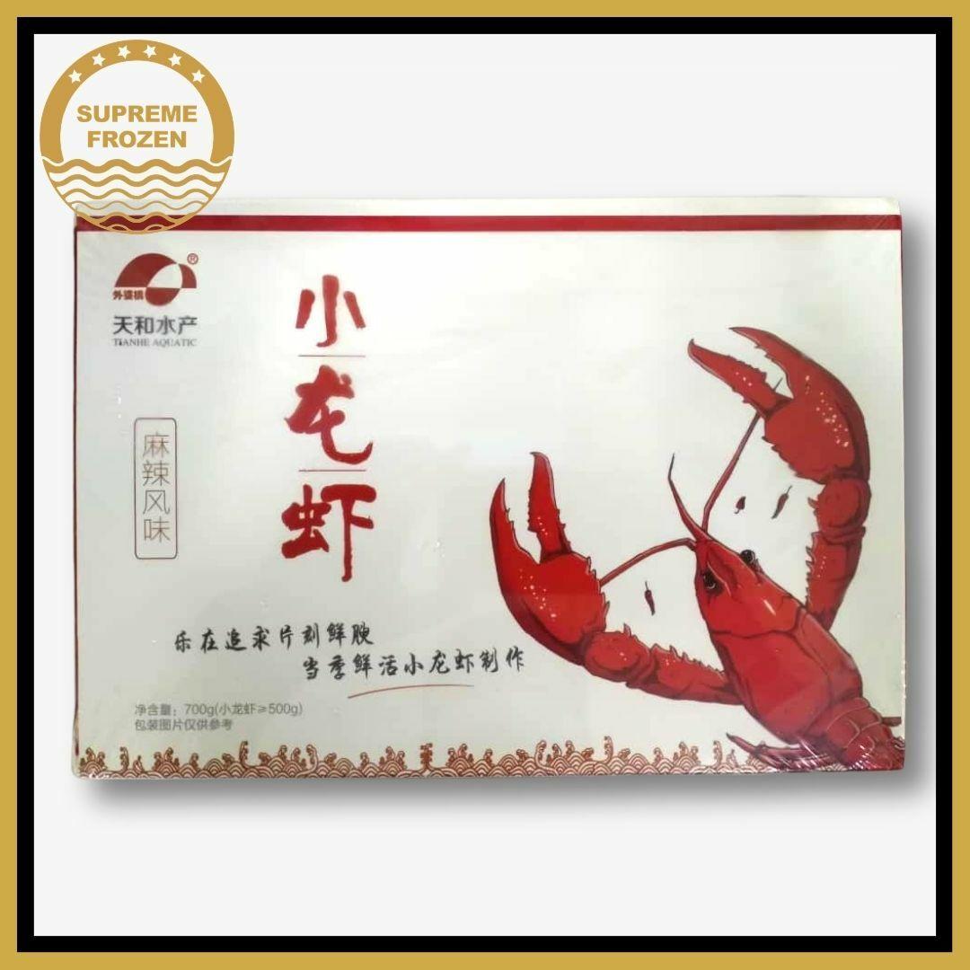 Mala-Xiao-Long-Xia