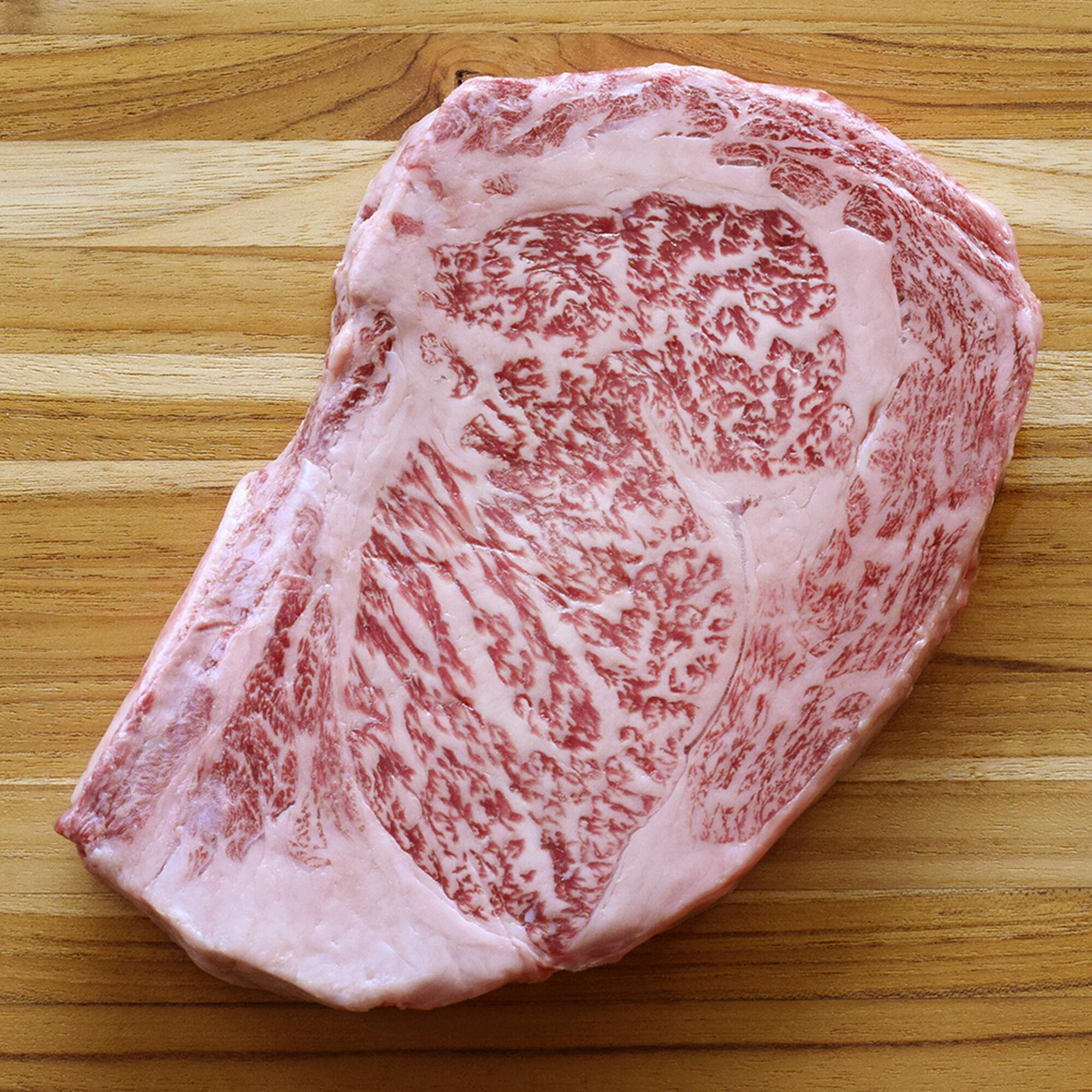 A5-Wagyu-Steak