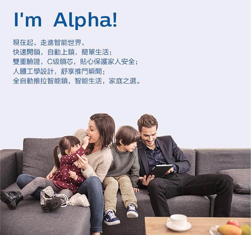 飛利浦Alpha-01-2.jpg