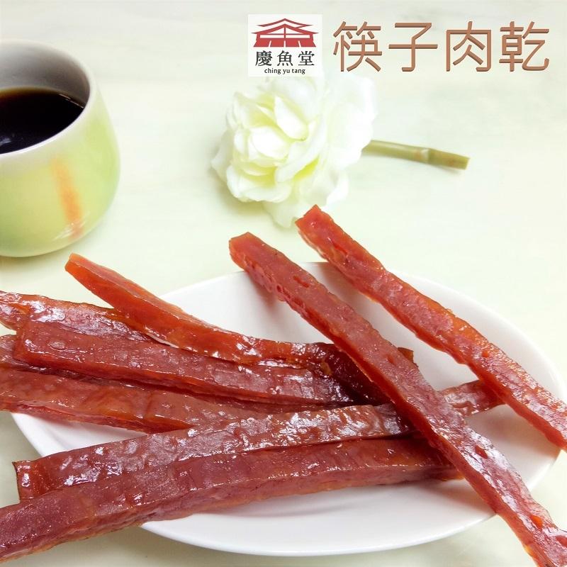筷子肉干1.jpg