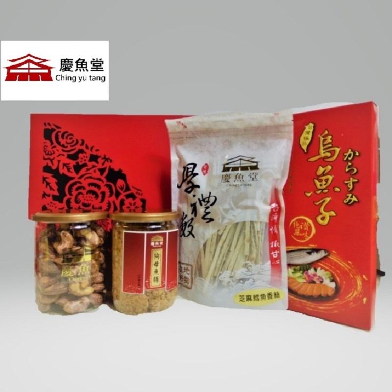 海鮮四喜禮盒(去背1176X732).jpg
