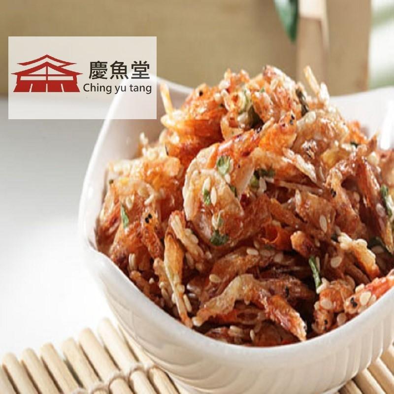 蔥花櫻花蝦(LOGO)800X800.jpg