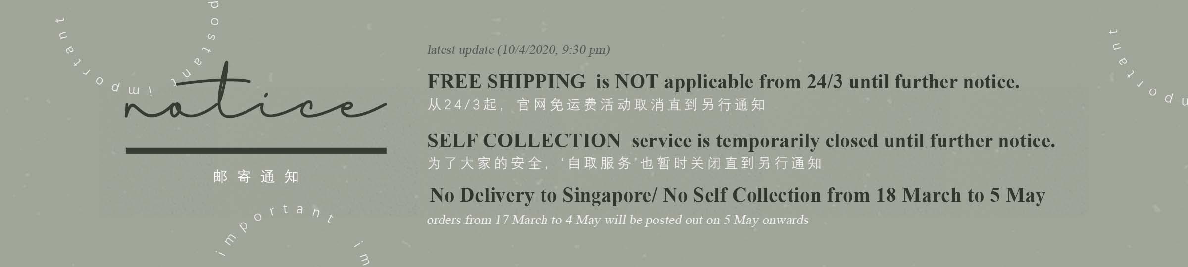 No Delivery Notice-2d.jpg