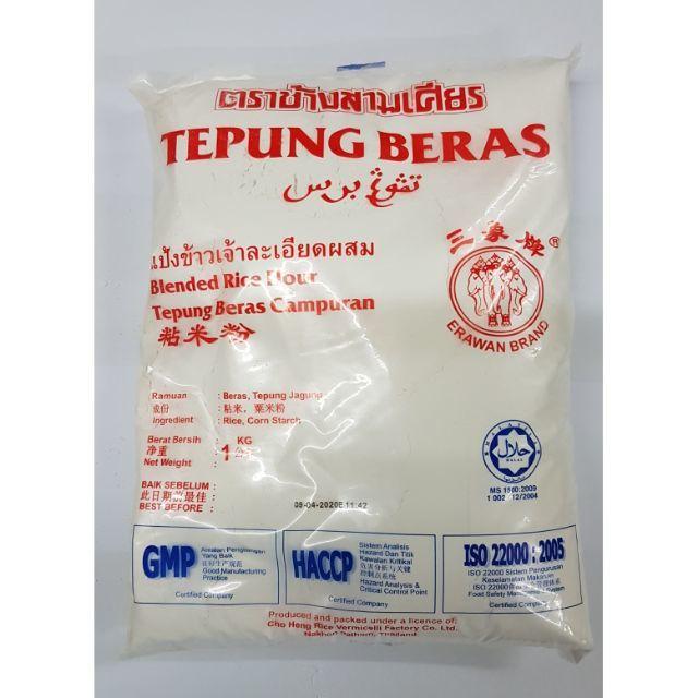 tepung beras.jfif