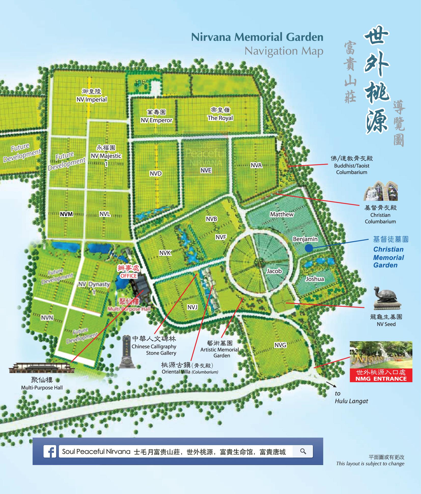 NV gdn map-01.jpg